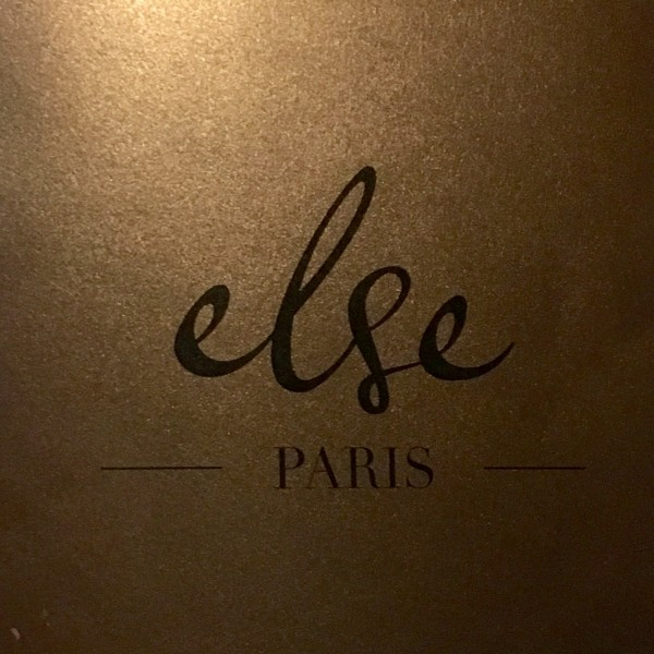 restaurant-else-paris 2