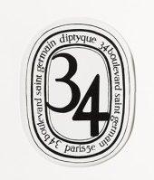 laissez-passer-temps-sablier-diptyque-34-boulevard-saint-germain 2