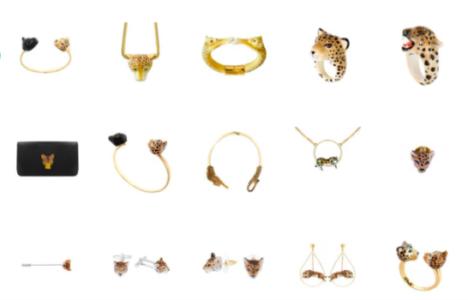 nach-pour-le-plaisir-amoureux-de-nature-leopard-collection